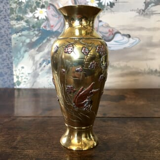 Japanese brass & copper vase, early 20th century.-0