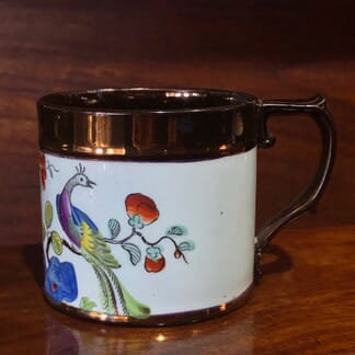 English pottery small mug with bird in branch print, copper lustre, c. 1820 -0